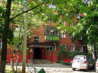 neighbour house: st. Lermontov, house 5. Apartment house