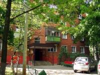 Дзержинский, Лермонтова ул, дом 5