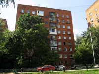 neighbour house: st. Lermontov, house 6. Apartment house