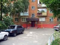 Dzerzhinsky, Lermontov st, house 6. Apartment house