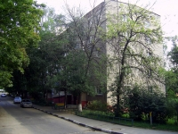 neighbour house: st. Lermontov, house 9. Apartment house