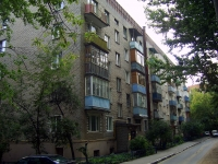 Dzerzhinsky, Lermontov st, house 10. Apartment house