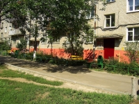 neighbour house: st. Lermontov, house 11А. Apartment house