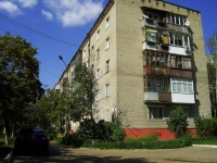 Dzerzhinsky, Lermontov st, house 11. Apartment house