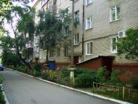 Дзержинский, улица Лермонтова, дом 12А. многоквартирный дом