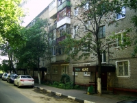 Dzerzhinsky, Lermontov st, house 13А. Apartment house