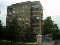 neighbour house: st. Lermontov, house 16. Apartment house