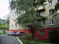 Dzerzhinsky, Lermontov st, house 17. Apartment house