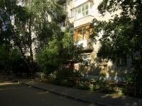 Dzerzhinsky, Lermontov st, house 23. Apartment house