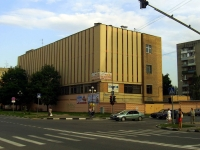 Dzerzhinsky, Lesnaya st, house 4. office building