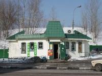 Дзержинский, улица Лесная, дом 13А. магазин