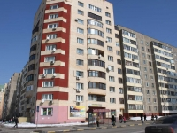 neighbour house: st. Lesnaya, house 13. Apartment house