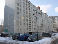 neighbour house: st. Lesnaya, house 14. Apartment house