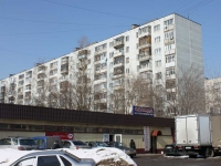 neighbour house: st. Lesnaya, house 16. Apartment house