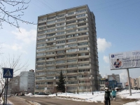 neighbour house: st. Lesnaya, house 20. Apartment house