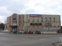 neighbour house: st. Lesnaya, house 30. multi-purpose building