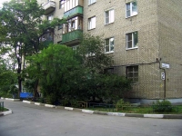Dzerzhinsky, Lenin st, house 2. Apartment house