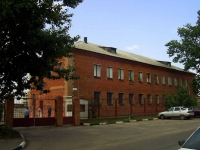 Dzerzhinsky, Lenin st, house 3 с.1. office building