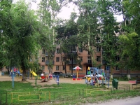 Dzerzhinsky, Lenin st, house 4. Apartment house