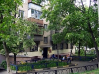 Dzerzhinsky, Lenin st, house 5. Apartment house