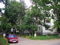 Dzerzhinsky, Lenin st, house 6. Apartment house
