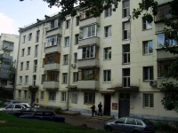 neighbour house: st. Lenin, house 7. Apartment house