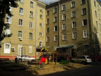 neighbour house: st. Lenin, house 8. hostel №8