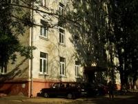 Дзержинский, общежитие №9, улица Ленина, дом 10