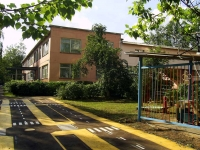 neighbour house: st. Lenin, house 11А. nursery school №9