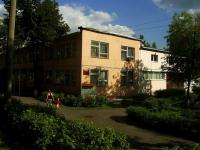 Дзержинский, детский сад №9, улица Ленина, дом 11А