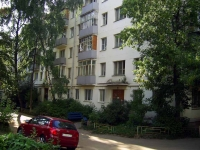 neighbour house: st. Lenin, house 11. Apartment house