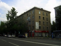 neighbour house: st. Lenin, house 12. hostel
