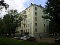 Dzerzhinsky, Lenin st, house 14. Apartment house