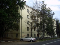 Dzerzhinsky, Lenin st, house 15. Apartment house