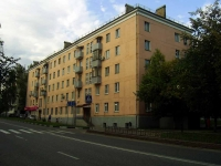 neighbour house: st. Lenin, house 17. Apartment house