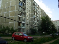 neighbour house: st. Lenin, house 21. Apartment house