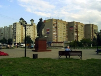 neighbour house: st. Lenin. square Дмитрия Донского