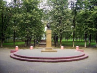 Dzerzhinsky, Ln Pushkin. monument