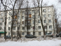 Dzerzhinsky, Pushkin Ln, house 1. Apartment house