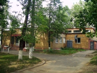 neighbour house: st. Shama, house 1А. swimming pool Нева