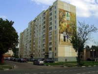 neighbour house: st. Shama, house 1В. Apartment house