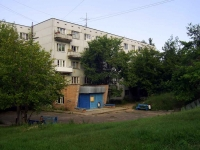 neighbour house: st. Shama, house 7. hostel Мосэнергострой СПК