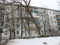 Dzerzhinsky, Stroiteley st, house 1. Apartment house