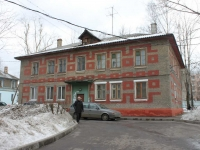 Dzerzhinsky, Stroiteley st, house 18. Apartment house