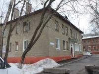 Дзержинский, Строителей ул, дом 20