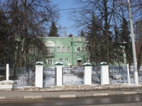 neighbour house: st. Sportivnaya, house 8. office building
