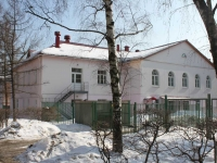 neighbour house: st. Sportivnaya, house 10Б. nursery school №1, Синяя птица