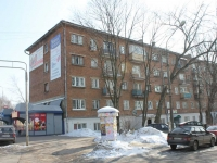 neighbour house: st. Dzerzhinskaya, house 10. Apartment house
