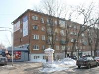 Dzerzhinsky, st Dzerzhinskaya, house 10. Apartment house