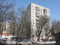neighbour house: st. Dzerzhinskaya, house 15. Apartment house
